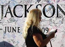 Суд оставил в силе полномочия душеприказчиков Джексона