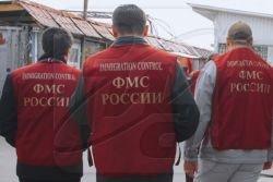 ФМС отпускает нелегалов, а россиян лишает гражданства