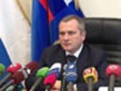 Доклад Ростехнадзора о причинах аварии на СШ ГЭС