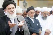 Новым верховным духовным лидером Ирана станет араб