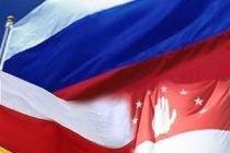 Россия и Абхазия установили безвизовый режим