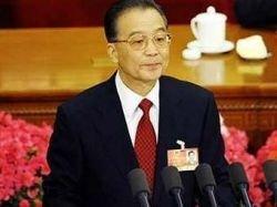 Премьер-министр Китая прибыл в КНДР