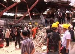 В Индонезии снова произошло сильное землетрясение