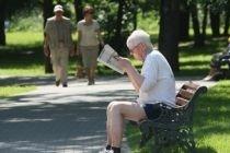 Первые соцкарты пенсионеров появятся в 2010 году