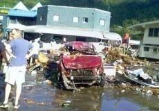 231 турист пропал на Самоа во время цунами