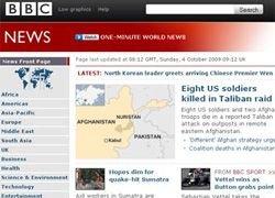 BBC News признали лучшим новостным сайтом года