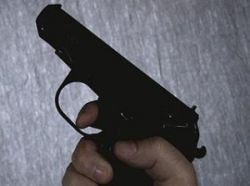 "Вооруженный мужчина отобрал у девушки \""Ягуар\"""