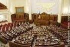 Ультиматум партии регионов  в Верховной Раде