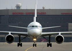 Власти РФ могут приватизировать Шереметьево