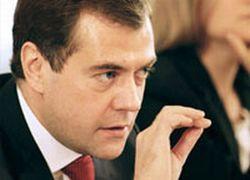 Медведев подписал закон об изменениях в бюджет-2009