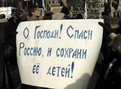 Грузинский писатель: Мне жаль народ России