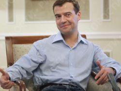 Медведев расширил доступ к государственной тайне