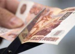 Экономисты прогнозируют падение рубля