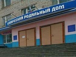 Cтарушка пожертвовала 400 тысяч рублей роддому