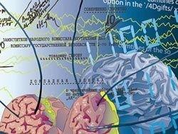 Азбука мозга