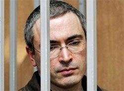 Ходорковского обвинили в развале нефтяной отрасли