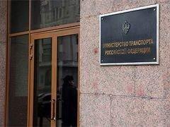 Минтранс оценил жизнь пассажира в 2 млн 25 тыс рублей