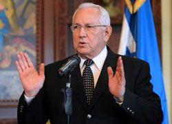 Жителям Гондураса вернули конституционные свободы