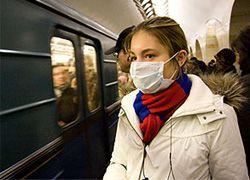 """В России растет число заболевших \""""свиным гриппом\"""""""