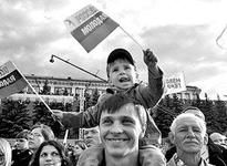 По уровню человеческого развития Россия заняла 71 место