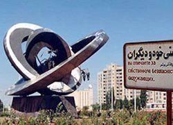 Иран согласился на обогащение урана в другой стране