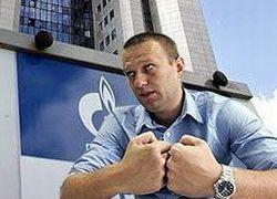 Борьба с Газпромом становится популярной