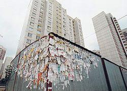 Жилье в Москве можно будет снять за 3 тысячи в месяц