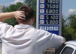 Росстат: бензин дорожает быстрее других товаров