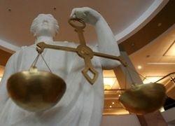 Про российский суд - самый гуманный суд в мире