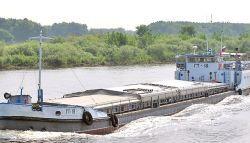 Крушение на Рыбинском водохранилище