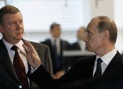 Путин подвесил Чубайса