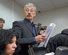 Суд оценил Рамзана Кадырова по достоинству