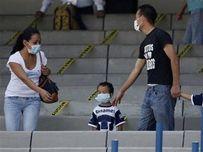 Власти Китая потребовали активизировать борьбу с H1N1
