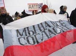 Нынешняя Россия - демократия, вывернутая наизнанку