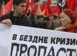 Путин назвал двоечников по борьбе с кризисом