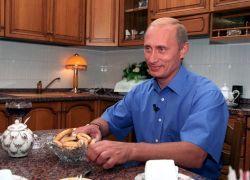 Владимир Путин отмечает 57-й день рождения
