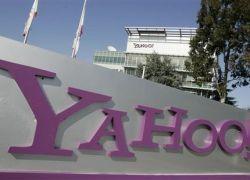 Yahoo! представил свой гимн