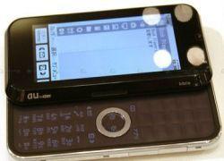 Тoshiba анонсировала телефон для любителей книг