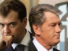 Ющенко сделал все, чтобы увидеться с Медведевым