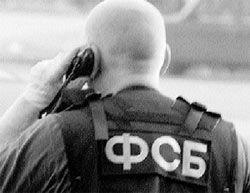 Руководство Оперативным штабом в Чечне передано УФСБ