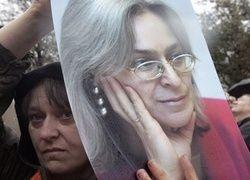 В Москве состоялся митинг памяти Анны Политковской