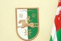 Выборы президента Абхазии назначены на 12 декабря 2009