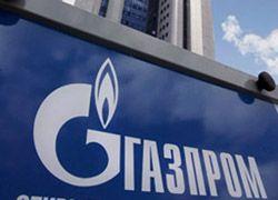 Объем поставок газа РФ снизился на 88 млрд кубометров