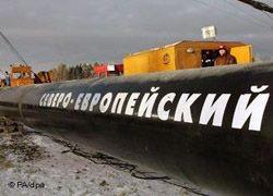 Чиновники ФРГ ограничили рентабельность Nord Stream