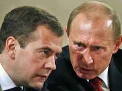 """Торговля в убыток как \""""миссия\"""" Кремля"""