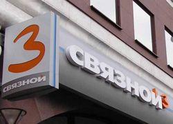 Салоны связи будут продавать финансовые продукты