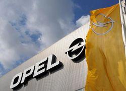 Как будут спасать Opel?