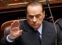 Берлускони не уйдет в отставку