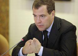 Медведев заставляет слушать об экологических реформах