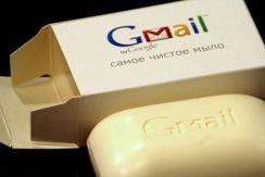 Взломаны ящики Gmail и Yahoo Mail